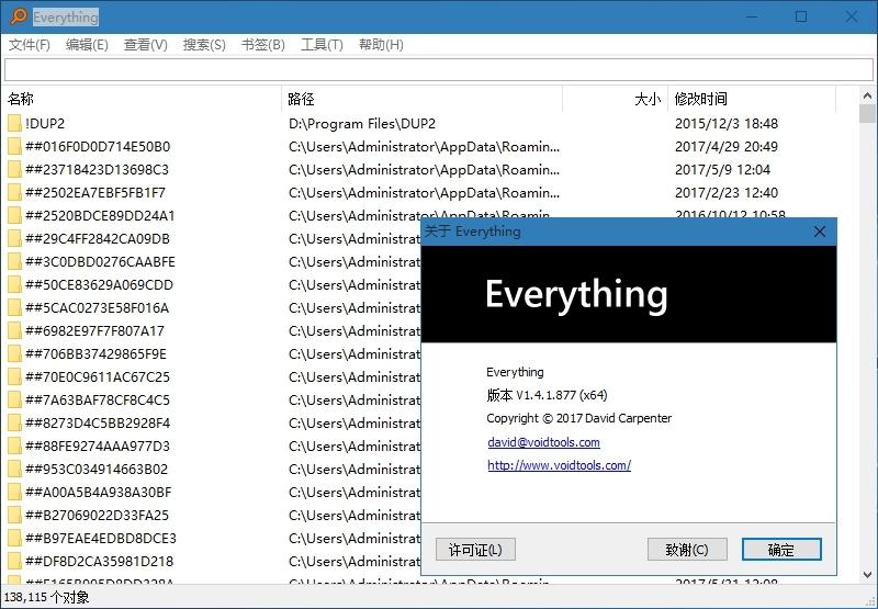 文件搜索工具,文件名搜索工具,快速搜索工具,Everything,文件搜索利器、史上最快的硬盘文件搜索利器,NTFS格式硬盘文件查找工具