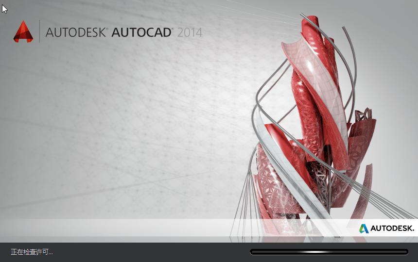 破解版CAD,AutoCAD破解版,AutoCAD升级补丁,AutoCAD安全更新补丁,AutoCAD更新补丁,Autodesk AutoCAD官方版,AutoCAD正版,AutoCAD官方版免费试用版,Autodesk AutoCAD简体中文版,Autodesk AutoCAD官方简体中文版,Autodesk AutoCAD简体中文官方版,Autodesk AutoCAD 2018官方简体中文版,Autodesk AutoCAD 2018简体中文官方版,AutoCAD中文版,Autodesk AutoCAD破解补丁,AutoCAD升级补丁,AutoCAD授权码,AutoCAD许可证,AutoCAD激活密钥,AutodeskAutoCAD申请号,AutoCAD激活码,AutoCAD2018激活码,AutoCAD2017激活码,AutoCAD2016激活码,AutoCAD2015激活码,AutoCAD2014激活码,AutoCAD2013激活码,AutoCAD2012激活码,AutoCAD2008激活码,AutoCAD2007激活码,AutoCAD2007激活码,AutoCAD2004激活码,AutoCAD序列号,AutoCAD2018序列号,AutoCAD2017序列号,AutoCAD2016序列号,AutoCAD2015序列号,AutoCAD2014序列号,AutoCAD2013序列号,AutoCAD2012序列号,AutoCAD2007序列号,AutoCAD2008序列号,AutoCAD2007序列号,AutoCAD2004序列号,AutoCAD2018破解版,AutoCAD2017破解版,AutoCAD2016破解版,AutoCAD2015破解版,AutoCAD2014破解版,AutoCAD2013破解版,AutoCAD2012破解版,AutoCAD2007破解版,AutoCAD2008破解版,AutoCAD2007破解版,AutoCAD2004破解版,AutoCAD注册机,AutoCAD2018注册机,AutoCAD2017注册机,AutoCAD2016注册机,AutoCAD2015注册机,AutoCAD2014注册机,AutoCAD2012注册机,AutoCAD2008注册机,AutoCAD2007注册机,AutoCAD2006注册机,AutoCAD2005注册机,AutoCAD2004注册机,AutodeskAutoCAD2018中文破解版,AutodeskAutoCAD2018中文版安装激活破解教程,AutodeskAutoCAD2018注册机,AutodeskAutoCAD2018免费试用版,Autodesk AutoCAD 20182018中文版安装激活破解教程,Autodesk AutoCAD 2018中文破解版,Autodesk®AutoCAD®2018,AutoCAD 2018 Update,AutoCAD 2018.1 Upgrade,Autodesk Auto CAD激活教程,Autodesk AutoCAD激活教程,AutoCAD2018激活教程,AutoCAD LT,AutoCAD LT官方版,AutoCADLT官方版,AutoCAD LT 简化版,AutoCAD LT精简版,XFORCE Keygen,Autodesk 2018 All Products Keygen,DWG格式软件,建筑设计软件,图纸设计软件,建筑模型制作软件,3D模型设计软件,工程制图必备软件