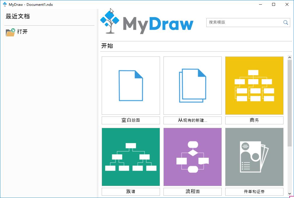 MyDraw破解版、MyDraw破解补丁、MyDraw许可证、MyDraw绿色版、MyDraw绿色破解版、MyDraw激活码、思维导图工具、免费思维导图软件、思维导图专家、可视化思维管理工具、制作流程图、组织结构图、思维导图、网络图、平面图、传单证劵、业务图和图纸、自动图表布局