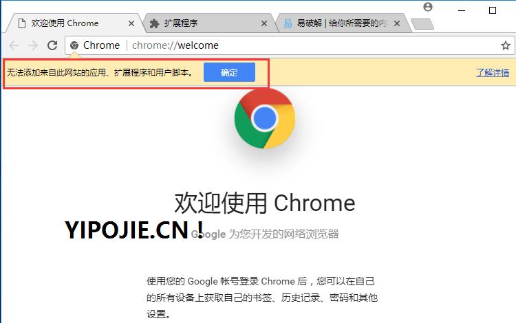 谷歌浏览器油猴脚本Tampermonkey离线Crx包安装教程