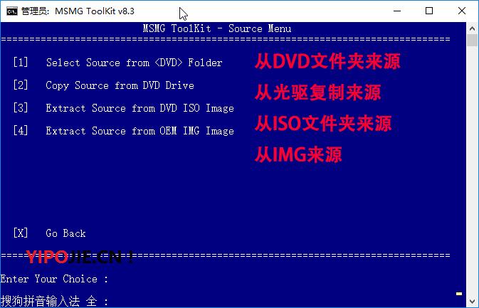 MSMG-Toolkit-jiaocheng