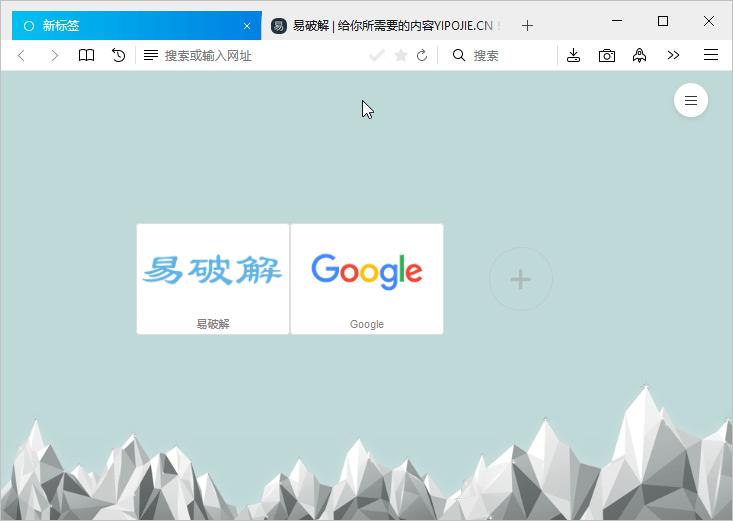 火狐量子浏览器 RunningCheese Firefox