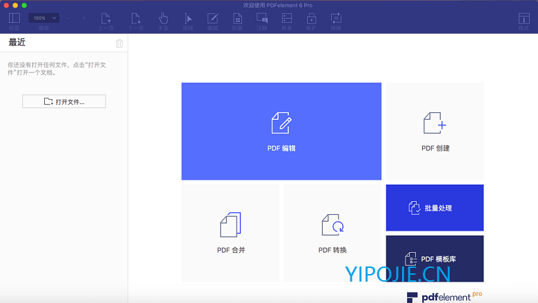 Wondershare PDFelement for Mac