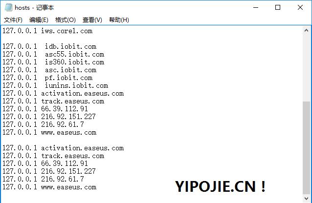 Hosts,如何修改hosts文件?几种修改方法让你简单方便快捷