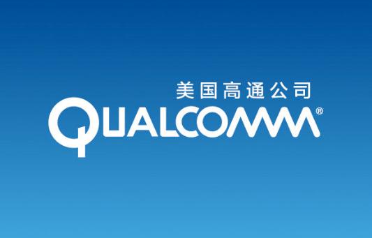 qualcomm,高通延长对恩智浦半导体的收购 等待中国监管机构的批准