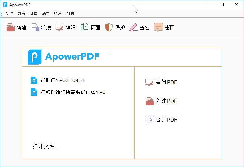 Apowersoft ApowerPDF