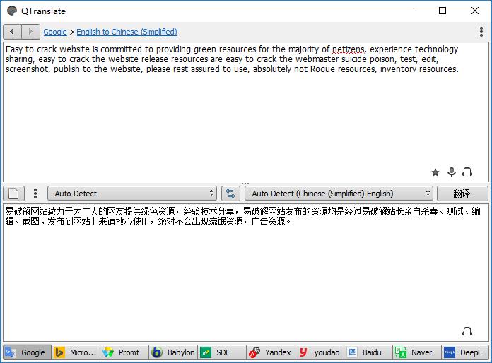 QTranslate精简版,QTranslate绿色版,QTranslate便携版,QTranslate最新版,QTranslate优化版,QTranslate简体中文版,QTranslate绿色便携版,QTranslate单文件版,免费词典翻译,免费翻译工具,全能翻译工具,免费小巧的翻译神器,外语翻译软件,英语翻译工具,在线翻译词典,在线翻译工具,谷歌翻译引擎,百度翻译,有道翻译,必应翻译,实时翻译工具,多引擎翻译工具