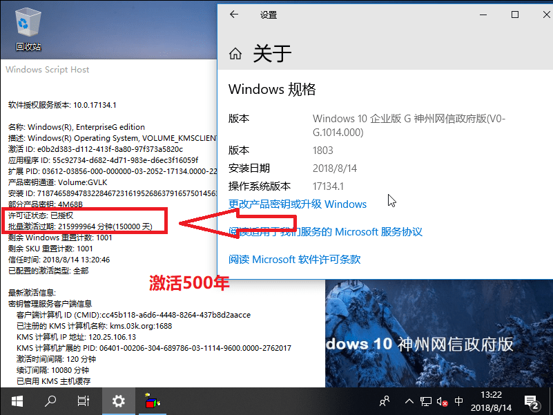 Windows-10-G-ISO