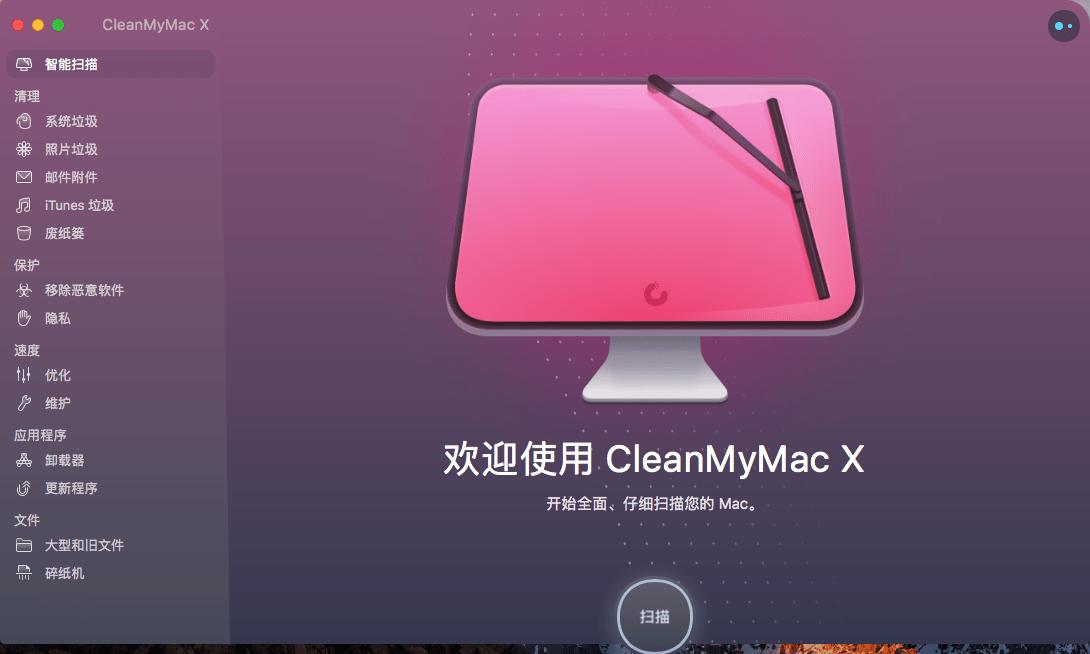 CleanMyMac,CleanMyMac正式版,CleanMyMac序列号,CleanMyMac注册码,CleanMyMac激活码,CleanMyMac河蟹补丁,CleanMyMac汉化河蟹,CleanMyMac授权河蟹文件,CleanMyMac Crack,CleanMyMac Patch,CleanMyMac KEYgen,CleanMyMac KEY,CleanMyMac X 4,CleanMyMac X 4 正式版,CleanMyMac X 4序列号,CleanMyMac X 4 注册码,CleanMyMac X 4 激活码,CleanMyMac X 4 河蟹补丁,CleanMyMac X 4 汉化河蟹,CleanMyMac X 4 授权河蟹文件,CleanMyMac X 4 Crack,CleanMyMac X 4 Patch,CleanMyMac X 4 KEYgen,CleanMyMac X 4 KEY,CleanMyMac 解锁钥匙,CleanMyMac X 4 解锁钥匙,CleanMyMac X 4 河蟹方法,CleanMyMac X 4 河蟹教程,CleanMyMac X 4 官方中文版,CleanMyMac X 4 中文版下载,CleanMyMac X 4.5完美正式版,CleanMyMac X 4 一键激活脚本,CleanMyMac X 4 永久激活河蟹,CleanMyMac X 4 中文正式版,CleanMyMac X 4.0.4