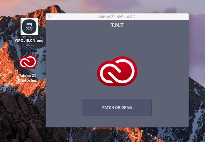 Adobe ZiiTNT