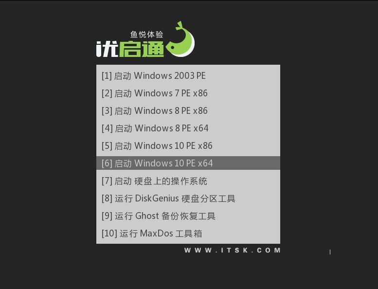 优启通 EsayU v3.5.2019.0618 VIP高级会员无广告纯净版