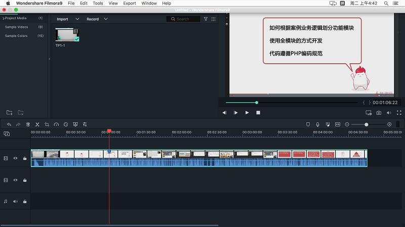 万兴神剪手Wondershare Filmora for Mac 9.1.5.4 直装特别破解版