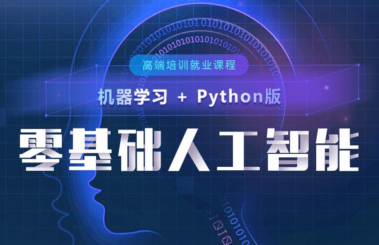 Pythonbeifeng