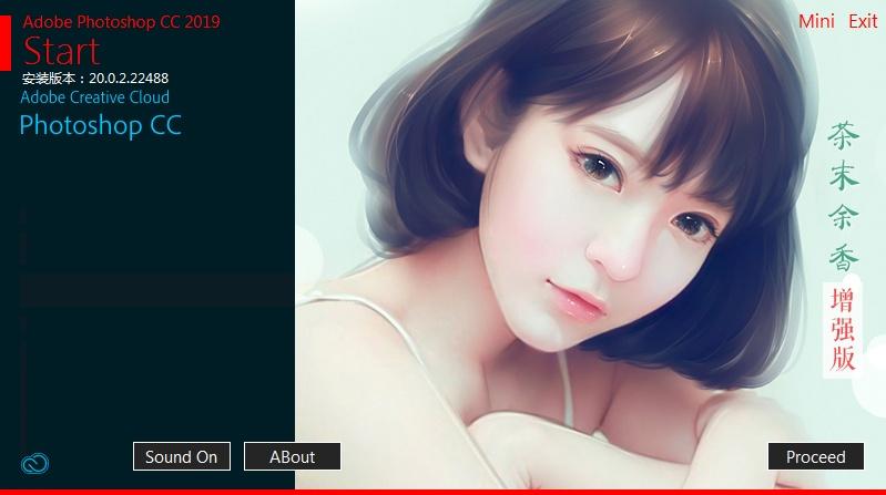 Adobe Photoshop CC 2019 CMYX