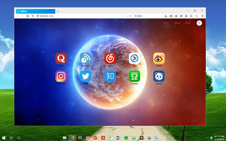 RunningCheese Firefox