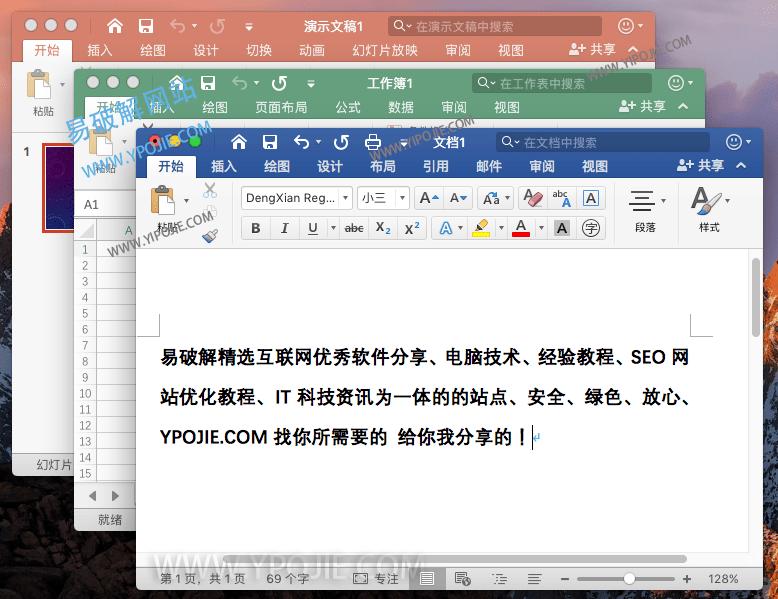 Microsoft Office for Mac 2019