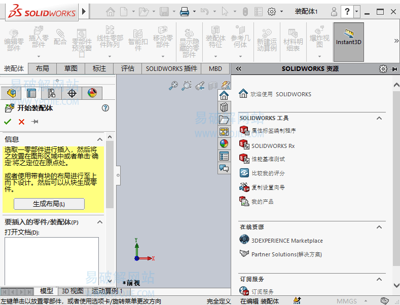 SOLIDWORKS Premium破姐版,SOLIDWORKS Premium注册机,SOLIDWORKS Premium绿色版,SOLIDWORKS Premium免安装版,建筑设计软件,图纸设计软件,建筑模型制作软件,3D模型设计软件,二维、三维CAD设计,CAD软件,工程制图必备软件,三维制图软件,三维设计软件,SolidWorks2020,SW2020,SolidWorks模型,scanto3D插件,网格建模,模型渲染,三维模型,DXF/DWG,2D草图,3D建模,工程图,动画渲染,CAD文件管理器,机械设计师,水射流切割技术,电脑制图软件,三维设计软件