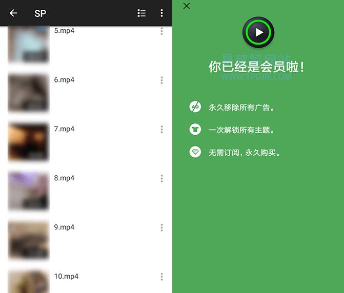 XPlayer for Android,video.player.videoplayer,安卓最强播放器,手机播放器,手机视频播放器,手机本地播放器,安卓影视播放器,DTS音频编码,安卓播放器,影音播放器,本地视频播放器,XPlayer播放器,XPlayer解锁版