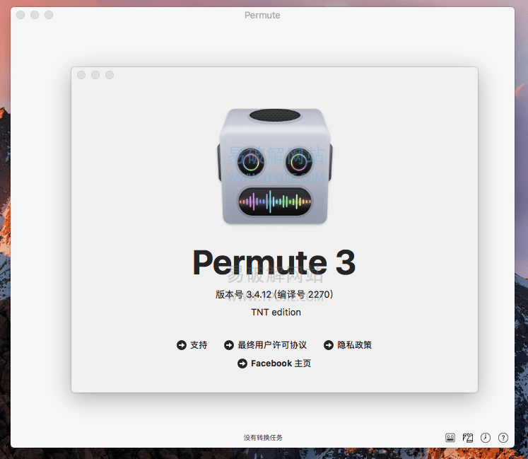 Permute for Mac