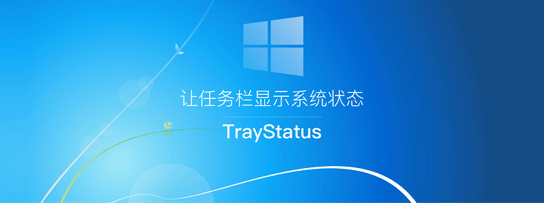 TrayStatus Pro
