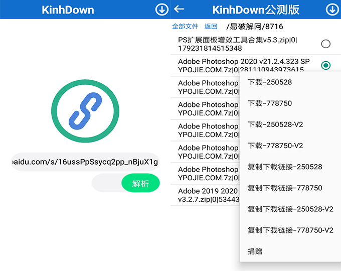 KinhDown for Android