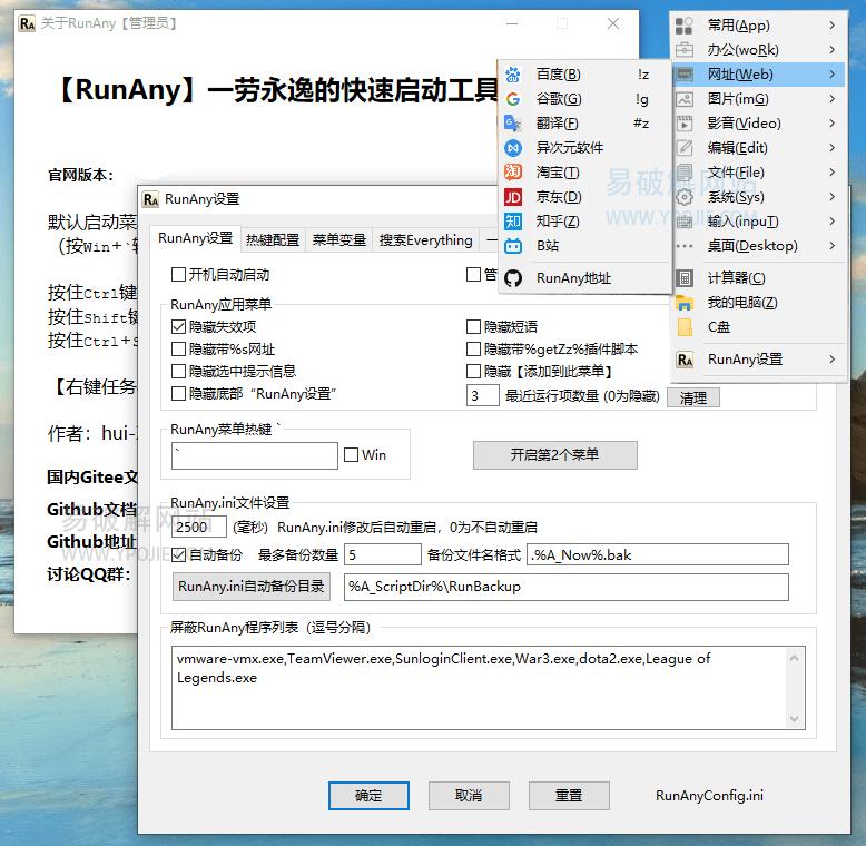 RunAny
